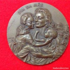 Medallas temáticas: GRAN MEDALLA DEL DÍA DE LA MADRE, DÍA DA MAE, DE BRONCE DE 9 CM., FIRMADA ESCULTOR: ALVES ANDRÉ. Lote 156189578