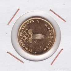 Medallas temáticas: MEDALLA JUEGOS OLÍMPICOS MOSCÚ 80 ( BAÑADA EN ORO ). Lote 156663342