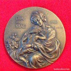 Medallas temáticas: GRAN MEDALLA DEL DÍA DE LA MADRE, DÍA DA MAE, DE BRONCE DE 9 CM, FIRMADA ESCULTOR: ALVES ANDRÉ, 1990. Lote 156836370