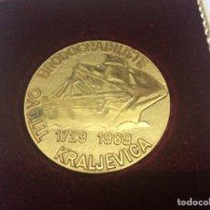 Medallas temáticas: MEDALLÓN ASTILLEROS KRALJEVICA YUGOSLAVIA. Lote 156950558