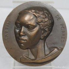 Medallas temáticas: MEDALLA DE BRONCE. S. MARTIN DE PORRES. OMNIBUS OMNIA FACTUS SUM. SECRETARIADO DE MARTIN DE PORRES. Lote 157172754