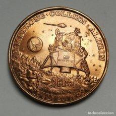 Medallas temáticas: NUMULITE FIGURA 0064 MEDALLA PROJECT APOLO DIÁMETRO 3,8 CM LUNA LUNAR ARMSTRONG COLLINGS ALDRIN. Lote 157293582