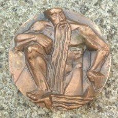 Medallas temáticas - MEDALLA BRONCE RÍO EBRO, FNMT 1963, Envío gratis - 158256906