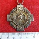 Medallas temáticas: ESPAÑA.MEDALLA A LA APLICACION. PLATA. Lote 160335366