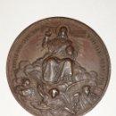 Medallas temáticas: MEDALLA RICORDO CONSACRAZIONE CHIESA SS.REDENTORE.ROMA 1910. Lote 160727709