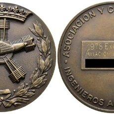 Medallas temáticas: *** MEDALLA DE EXPOSICIÓN 1978 ASOCIACIÓN Y COLEGIO OFICIAL DE INGENIEROS AERONÁUTICOS ***. Lote 161568098