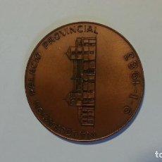 Medallas temáticas: EXCEPCIONAL MEDALLA INAUGURACION PALACIO DIPUTACION PROVINCIAL ZAMORA. 1983. Lote 161948850