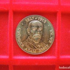 Medallas temáticas: MEDALLA CONMEMORATIVA, 125 ANIVERSARIO FUNDACIÓN BINBEN AM RHEIN, ALEMANIA, 1981, ESCUDO, IGLESIA. Lote 162393946