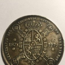 Medallas temáticas: MEDALLA PLATA CENTENARIO REGIMIENTO MIXTO DE INGENIEROS N 2 SEVILLA 1875 1975. Lote 162947538