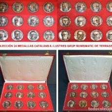 Medallas temáticas: LOTE DE 24 MEDALLAS Y DOS MONETARIOS PERSONAJES ILUSTRES DE CATALUÑA.. Lote 163489210