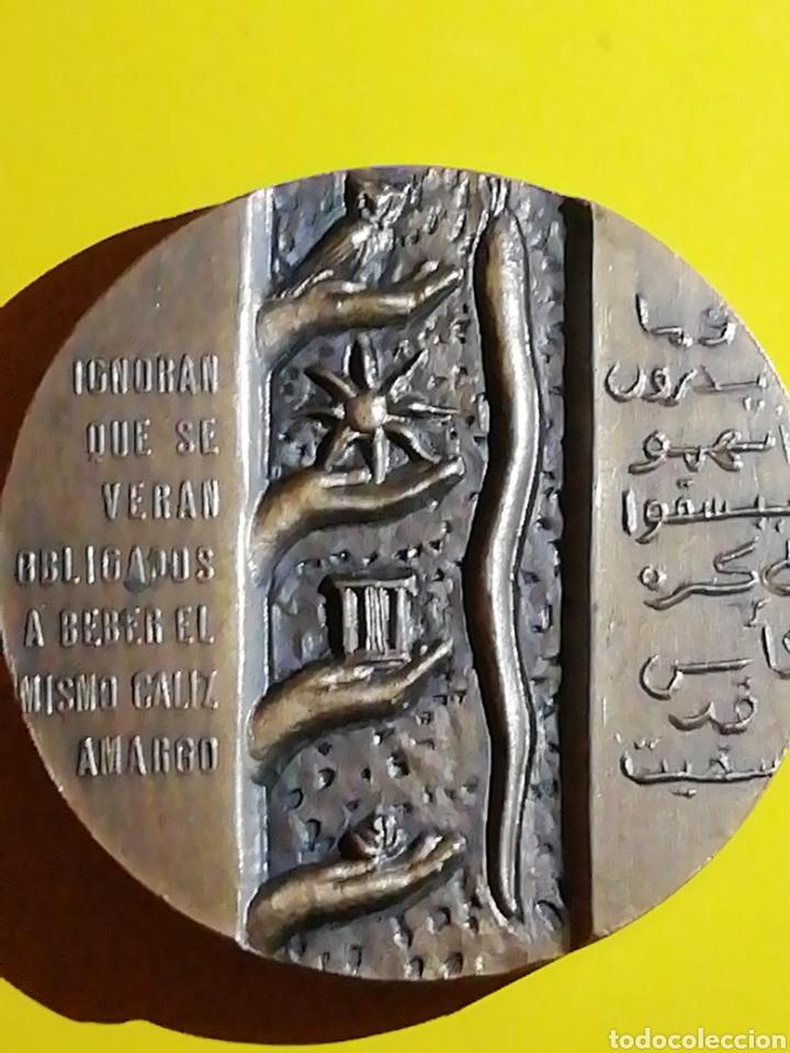 Medallas temáticas: FNMT caracteres en árabe buena conservación bronce - Foto 2 - 164310389
