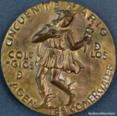 Medallas temáticas: MEDALLA CONMEMORATIVA EN BRONCE CINCUENTENARIO DE LOS COLEGIOS DE AGENTES COMERCIALES AÑOS 70. Lote 165458986