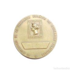Medallas temáticas: EDALLA -25 ANIVERSARIO DE LA FEDERACION ESPAÑOLA DE SOCIEDADES FILATELICAS. Lote 165738410