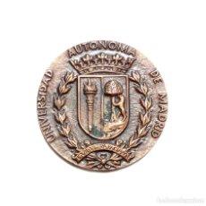 Medallas temáticas: MEDALLA UNIVERSIDAD AUTONOMA DE MADRID. Lote 165738862