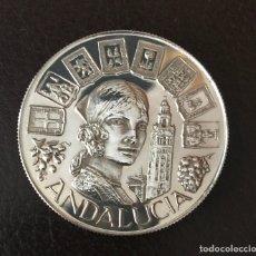 Medallas temáticas: MEDALLA DE ANDALUCIA DE PLATA DE LEY . 45 MM. CON UN PESO DE 31,2 GRAMOS. Lote 167969080