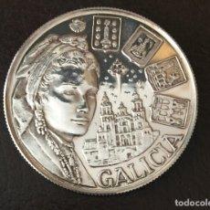 Medalhas temáticas: MEDALLA DE GALICIA DE PLATA DE LEY . 45 MM. CON UN PESO DE 31,3 GRAMOS. Lote 167969120