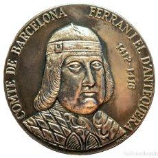 Medalhas temáticas: MEDALLA EN PLATA FERRAN I EL DE ANTEQUERA COMTE DE BARCELONA 1412 - 1416 RETRATOS REYES DE ESPAÑA. Lote 168705720