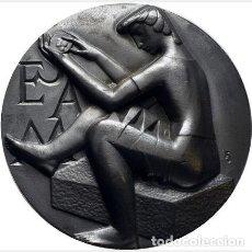 Medallas temáticas: MEDALLA BRONCE SOCIEDAD ESPAÑOLA AMIGOS DE LA MEDALLA.1963. SEAM. Lote 170570048