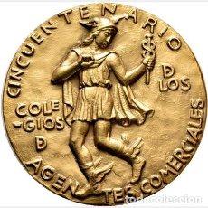 Médailles thématiques: MEDALLA BRONCE CINCUENTENARIO DE COLEGIOS DE AGENTES COMERCIALES.1926-76. Lote 170570520