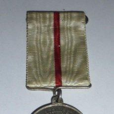 Medallas temáticas: MEDALLA. PRIMER PREMIO. COLEGIO DE NUESTRA SEÑORA DEL RECUERDO. CHAMARTIN. VER DORSO. Lote 171490460