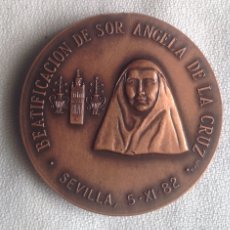 Medallas temáticas: MEDALLA BEATIFICACIÓN SOR ANGELA DE LA CRUZ. SEVILLA. 1982. JUAN PABLO II. Lote 173420684