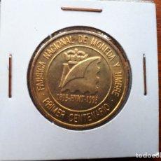 Medallas temáticas: MEDALLA XXV FERIA NACIONAL DEL SELLO - MADRID 1993. Lote 175103187