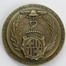 Medallas temáticas: M-755. MEDALLA COL.LEGI OFICIAL D'AGENTS COMERCIALS DE BARCELONA. 1996.. Lote 175990030