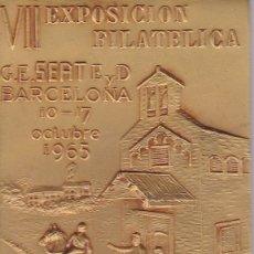 Medallas temáticas: MEDALLA VII EXPOSICION FILATELICA BARCELONA SEAT GRUPO DE EMPRESA E.Y.D 1965 (COCHE-CAR). Lote 176060209