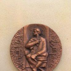 Medallas temáticas: MEDALLA. Lote 176222509