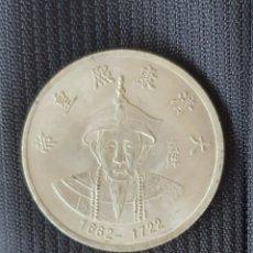 Medallas temáticas: MONEDA DE COLECCION DE PLATA TIBETANA DEL EMPERADOR KANGXI (DINASTIA QING). Lote 176267153