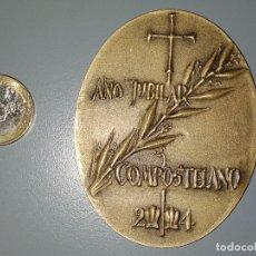 Medallas temáticas: MEDALLA AÑO JUBILAR COMPOSTELANO 2004, ENVÍO GRATIS. Lote 176913359