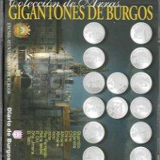 Medallas temáticas: COLECCIÓN. COMPLETA 13 ARRAS LOS GIGANTÓNES DE BURGOS EN PLATA DE LEY EN PERFECTO ESTDO. Lote 179310482
