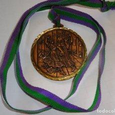Medallas temáticas: MEDALLA MEDALLÓN VIII CERTAMEN REGIONAL DE BAILE CIUDAD DE MÁLAGA 1991. 60 GR. Lote 179555390