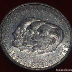 Medallas temáticas: MEDALLA UGT. Lote 180036553