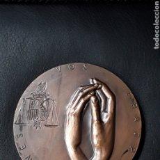 Medallas temáticas: MEDALLA BRONCE 25 AÑOS MUTUALIDAD GENERAL DE PREVISIÓN DE LA ABOGACÍA. 1949-1974. Lote 181128342