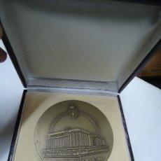 Medallas temáticas: MEDALLA EL CORTE INGLES GALICIA RAIZ Y HORIZONTE EN SU CAJA MIDE 8,3 CM. DE DIÁMETRO EN SU CAJA. Lote 181420711
