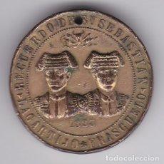 Médailles thématiques: ANTIGUA MEDALLA DE TOROS - RECUERDO SAN SEBASTIAN - LAGARTIJO Y FRASCUELO 1883 , J. ARANA. Lote 182207037