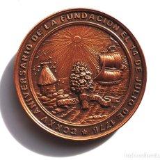 Medallas temáticas: REAL SOCIEDAD ECONÓMICA DE AMIGOS DEL PAÍS. MEDALLA DE BRONCE, 6 CM || CENTENARIO 2001. Lote 182979608