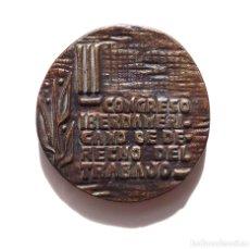 Medallas temáticas: MEDALLA CONMEMORARIVA DEL III CONGRESO IBEROAMERICANO DE DERECHO DEL TRABAJO. SEVILLA 1970. Lote 183282697