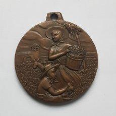Medallas temáticas: ANTIGUA MEDALLA FIESTA DE LA VENDIMIA DEL SHERRY JEREZ. Lote 184179851