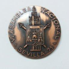 Medallas temáticas: MEDALLA VI ASAMBLEA NACIONAL GRADUADOS SOCIALES SEVILLA 1971. Lote 184338315