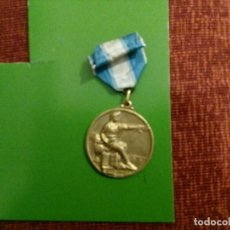 Medallas temáticas: MEDALLA PREMIO APLICACION. Lote 184469670