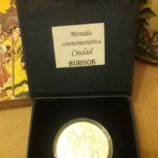 Medallas temáticas: MONEDA DEL CID Y LA CATEDRAL DE BURGOS. Lote 186360198