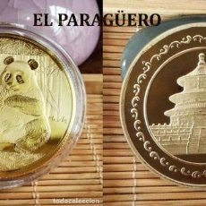 Medallas temáticas: MEDALLA TIPO MONEDA ORO 24 KILATES ( HOMENAJE AL OSO PANDA ) - PESA 13,58 GRAMOS - Nº9. Lote 186460307