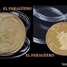 Medallas temáticas: MEDALLA TIPO MONEDA ORO 24 KILATES ( AÑO 2019 HOMENAJE A LOS OSOS PANDA ) - PESA 13,89 GRAMOS - Nº10. Lote 186462891