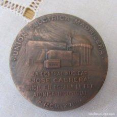Medallas temáticas: MEDALLA BRONCE UNION ELECTRICA MADRILEÑA CENTRAL NUCLEAR JOSE CABRERA. Lote 189158385