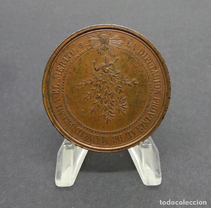 MADRID.- DIPUTACIÓN DE MADRID PREMIA EL MÉRITO A LOS ADELANTOS DE LA INDUSTRIA Y DE LAS ARTES. 1841 (Numismática - Medallería - Temática)