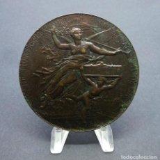 Medallas temáticas: FRANCIA.- EXPOSICIÓN UNIVERSAL INTERNACIONAL DE 1878. PARIS. CHAPLAIN. Lote 190391078