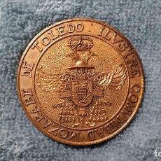 Medallas temáticas: MEDALLA ILUSTRE COMUNIDAD MOZARABE DE TOLEDO 1975. Lote 190899132