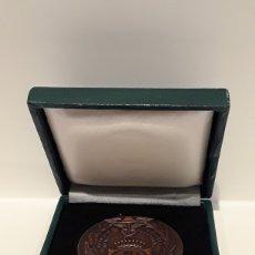 Medallas temáticas: MEDALLA COLEGIO OFICIAL AGENTES COMERCIALES. BARCELONA 1970.. Lote 191267671